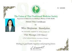 sertifikat-ben650-min