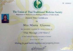 sertifikat-mint500-min